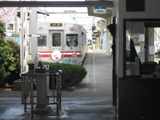 2010.4.4水間駅1