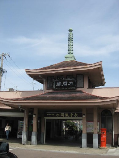 2010.4.4水間駅