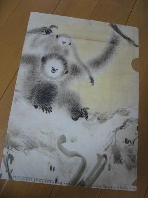 2010.4.17猿3