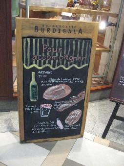 2010.6.15パン2