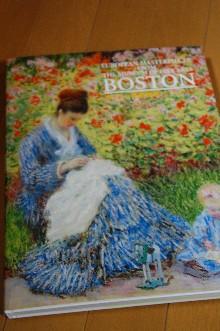 2010.7.10ボストン4