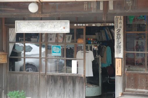 2010.7.31熊川宿8