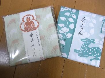 2010.10.26お土産3