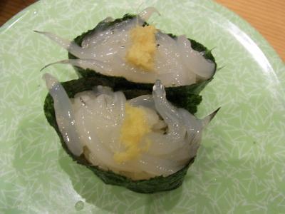 11.3お寿司3