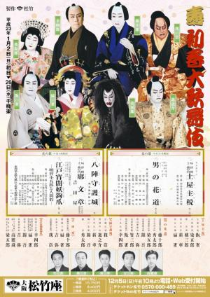 蛻晄丼豁瑚・莨酸convert_20110104182804