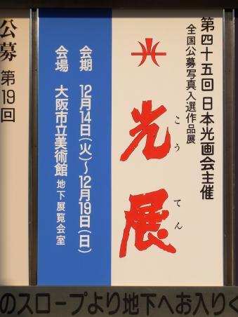RIMG0340_convert_20101219234720.jpg