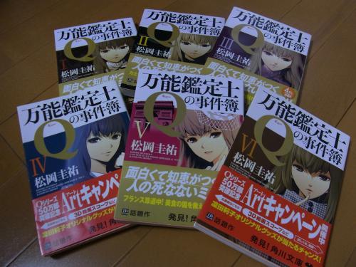 RIMG2040_convert_20110904213045.jpg
