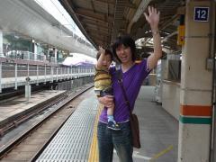 新幹線だぜ!