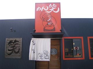 saburo31