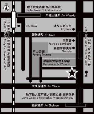 新宿コズミックスポーツセンター地図