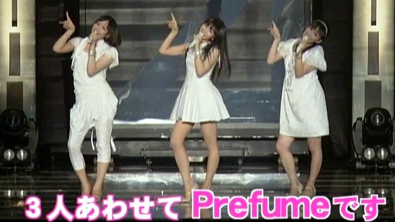Perfume _741