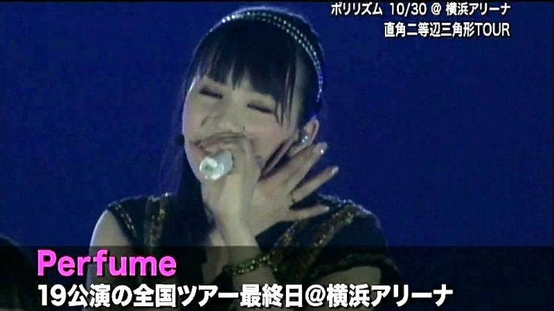 Perfume _760
