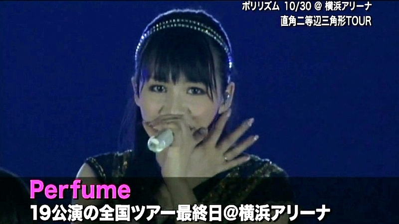 Perfume _761