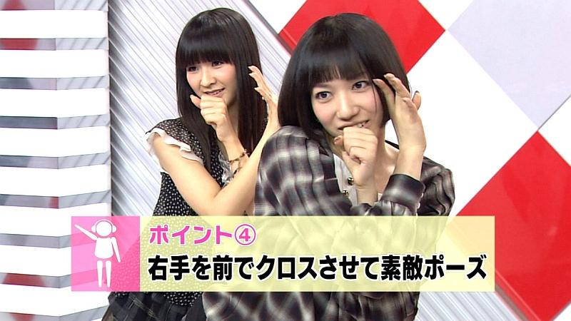 Perfume _794