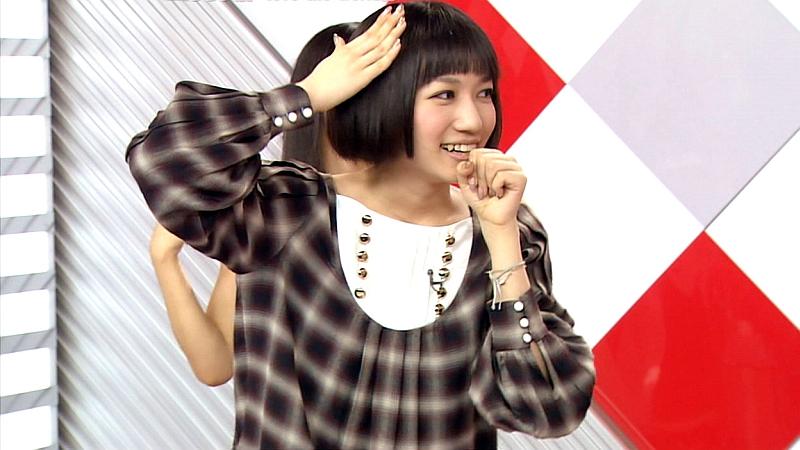 Perfume _792