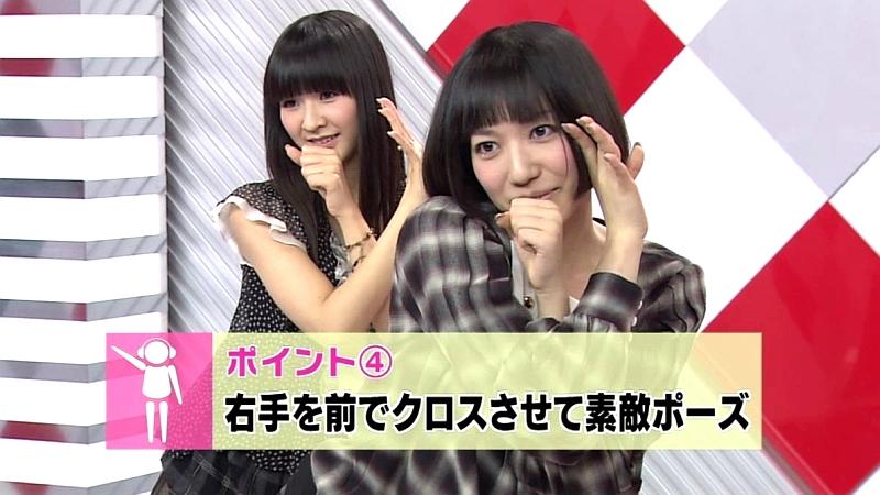 Perfume_691.jpg