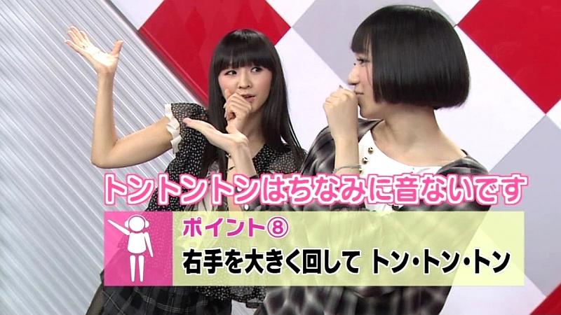 Perfume_694.jpg