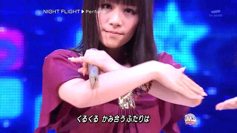Perfume_702.jpg