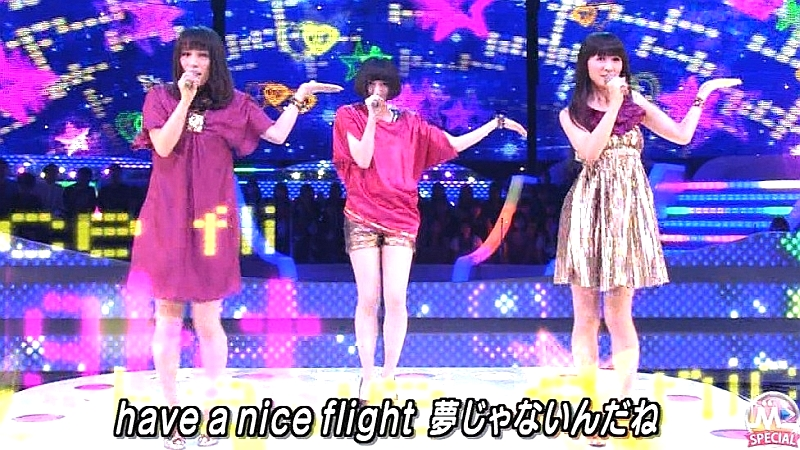 Perfume_705.jpg