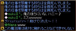 RedStone 09.11.28[00]誤爆