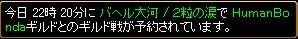 RedStone 09.12.18Gv予約