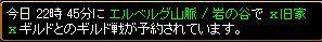 RedStone 09.12.20Gv予約