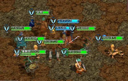 RedStone 09.12.20Gv集まり