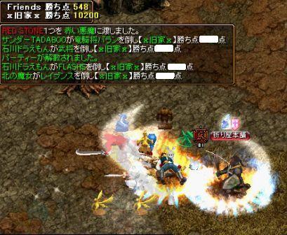 RedStone 09.12.20Gv中の様子2