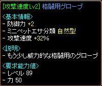 10.01.07手