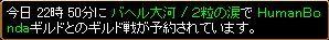 RedStone 10.01.08Gv予約