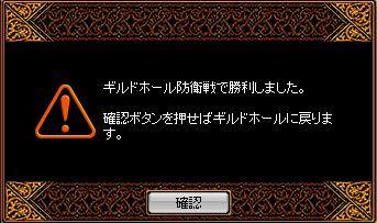 RedStone 10.01.16攻城結果