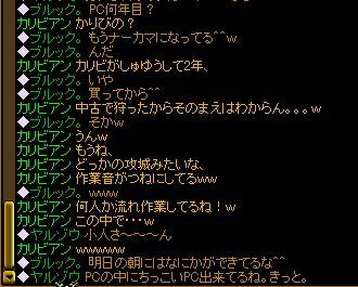 PC何年目