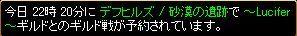 10.01.20Gv予約