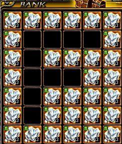 RedStone 10.01.20倉庫F
