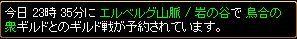 RedStone 10.01.23Gv予約