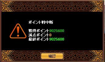 RedStone 10.01.22Pv得点