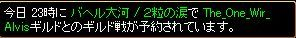 RedStone 10.01.26Gv予約
