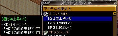RedStone 10.01.26再構成