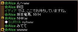 NYH.jpg