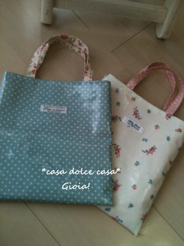 kids+bag1_convert_20110919233757.jpg