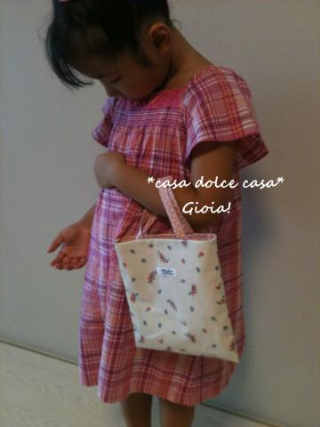 kids+bag3_convert_20110919233901.jpg