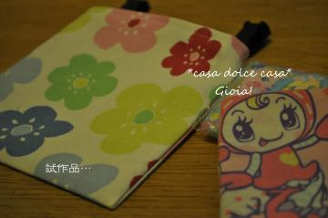 tasca1_convert_20110614002001.jpg