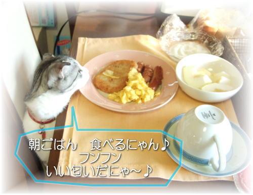 朝ごはんはきちんとね
