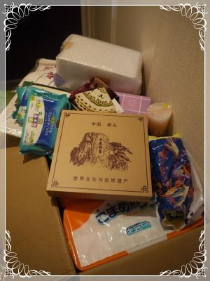 P11706062011-08-29eve.jpg