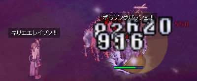 091028d.jpg