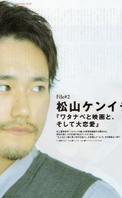 2010秋MOVIEぴあ002-240