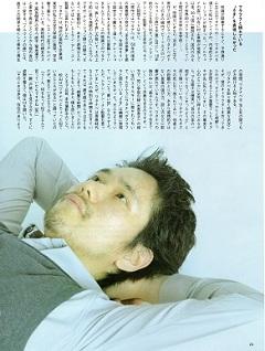 2010秋MOVIEぴあ003-240