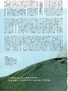 2010秋MOVIEぴあ004-240