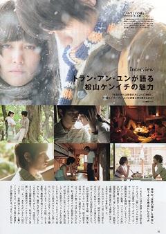 2010秋MOVIEぴあ005-240