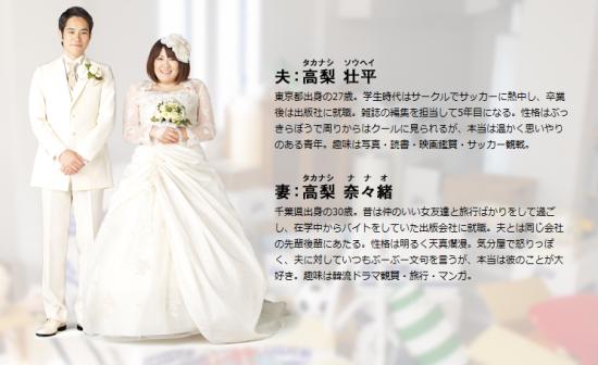 繧ケ繧ォ繝代・・農convert_20101028160227